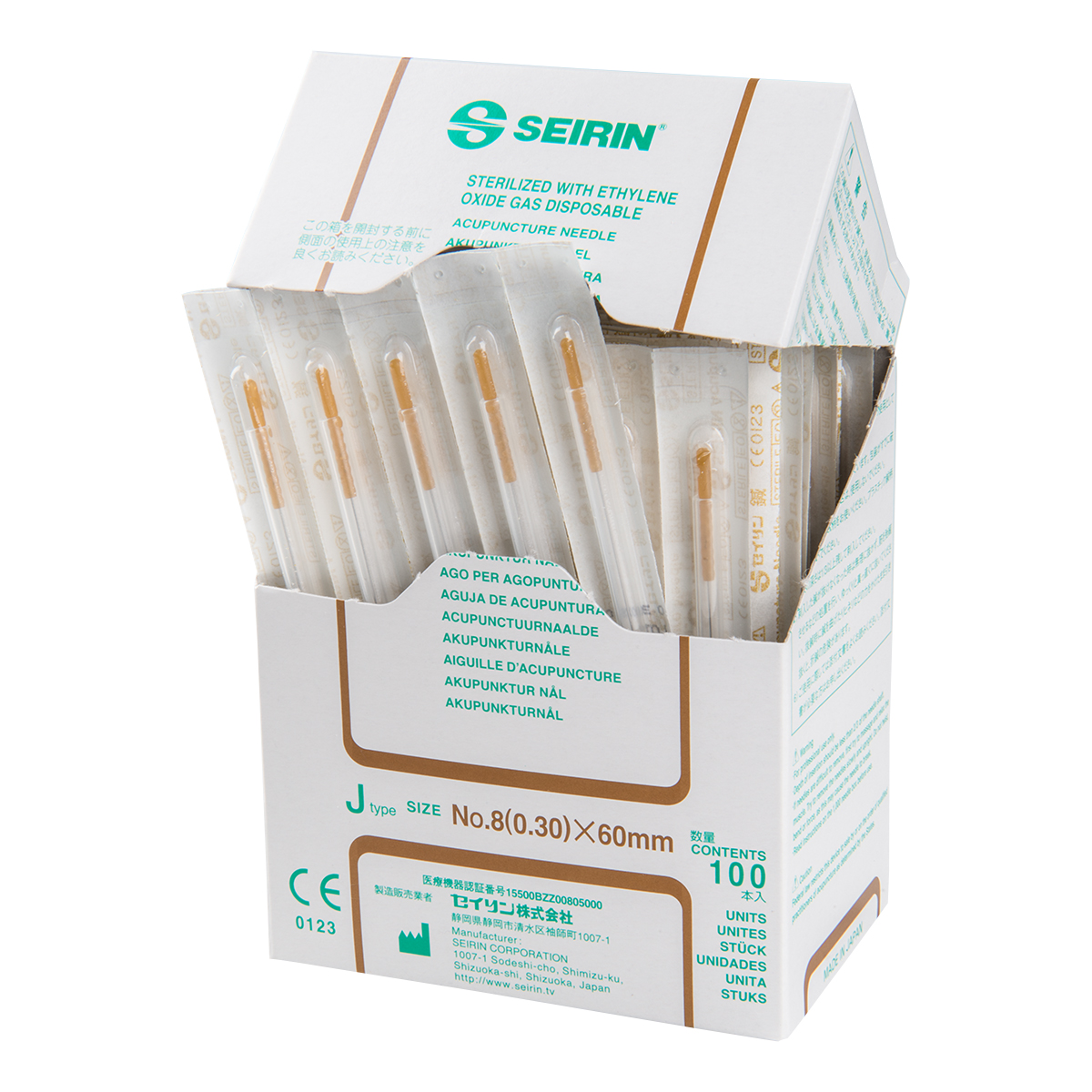 All SEIRIN Needles Are Tested to Stringent Safety Standards